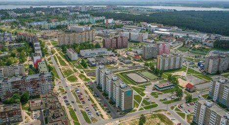 Улица Богомолова